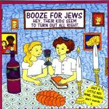 Matan Ariel & Friends Shabbat Songs - Songs in Hebrew for Children & Toddlers
